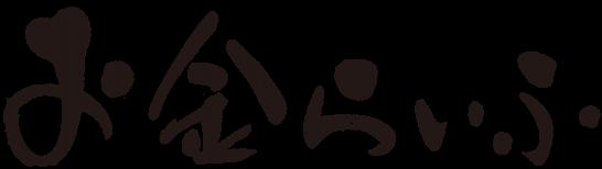logo_okanelife