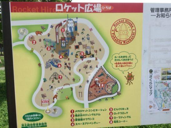 ロケット広場 案内図