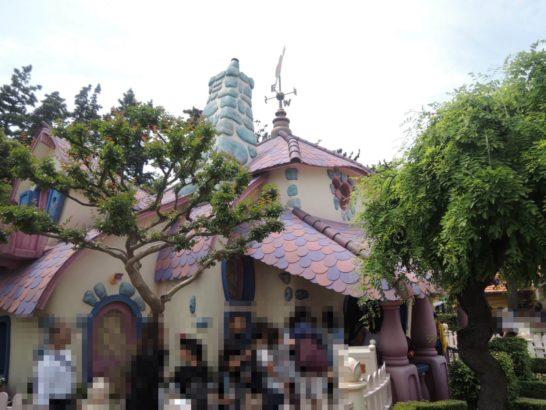 ミニ‐の家