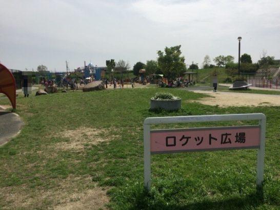ロケット広場 全体