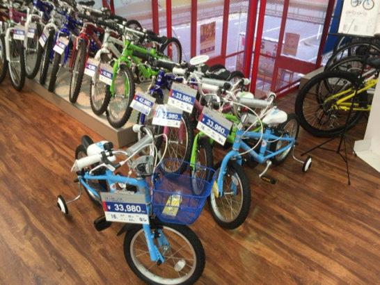 ルイガノ自転車