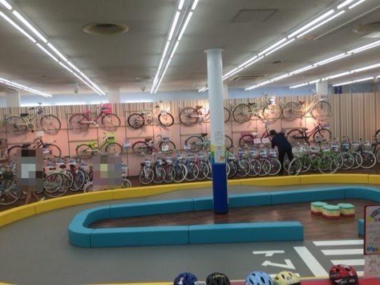 自転車練習所1