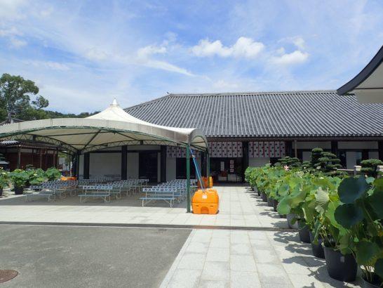 中山寺紫雲閣