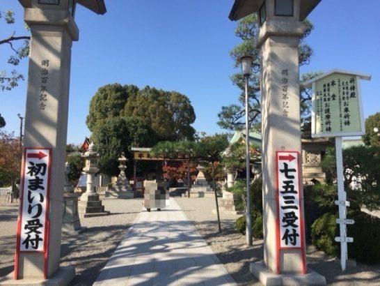 成田山境内入口