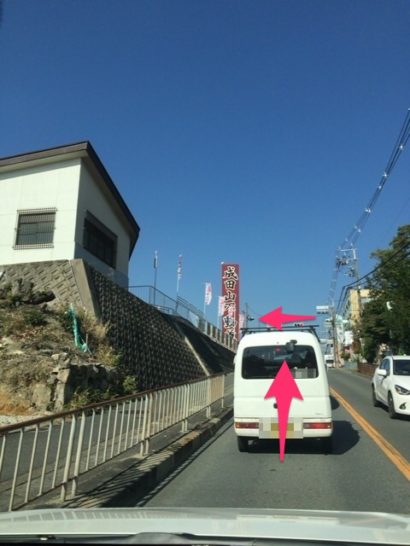 成田山入口